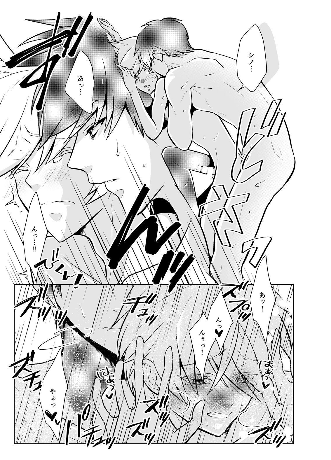 Nisemono Yuusha to Maou to Boku 28
