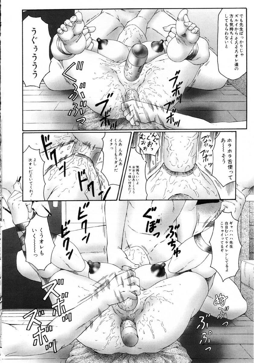 Hatsujou X 138