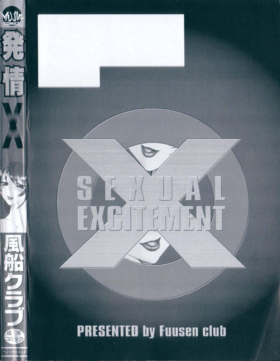 Hatsujou X 181