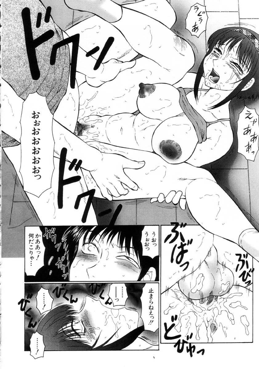 Hatsujou X 22