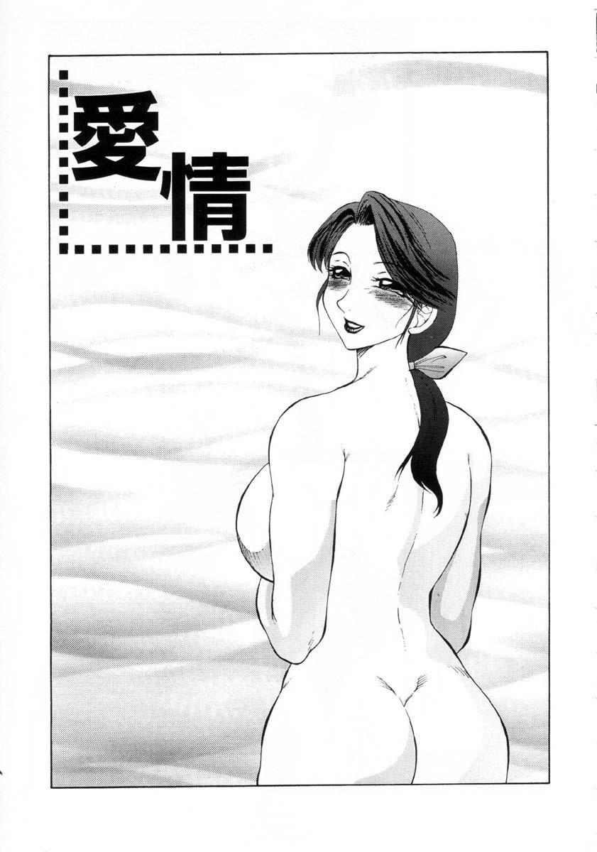 Hatsujou X 37