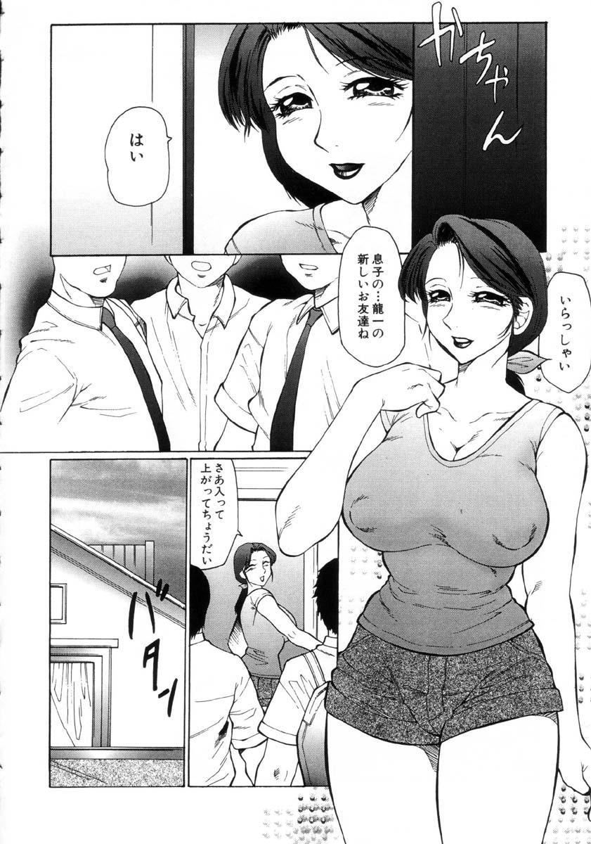 Hatsujou X 38
