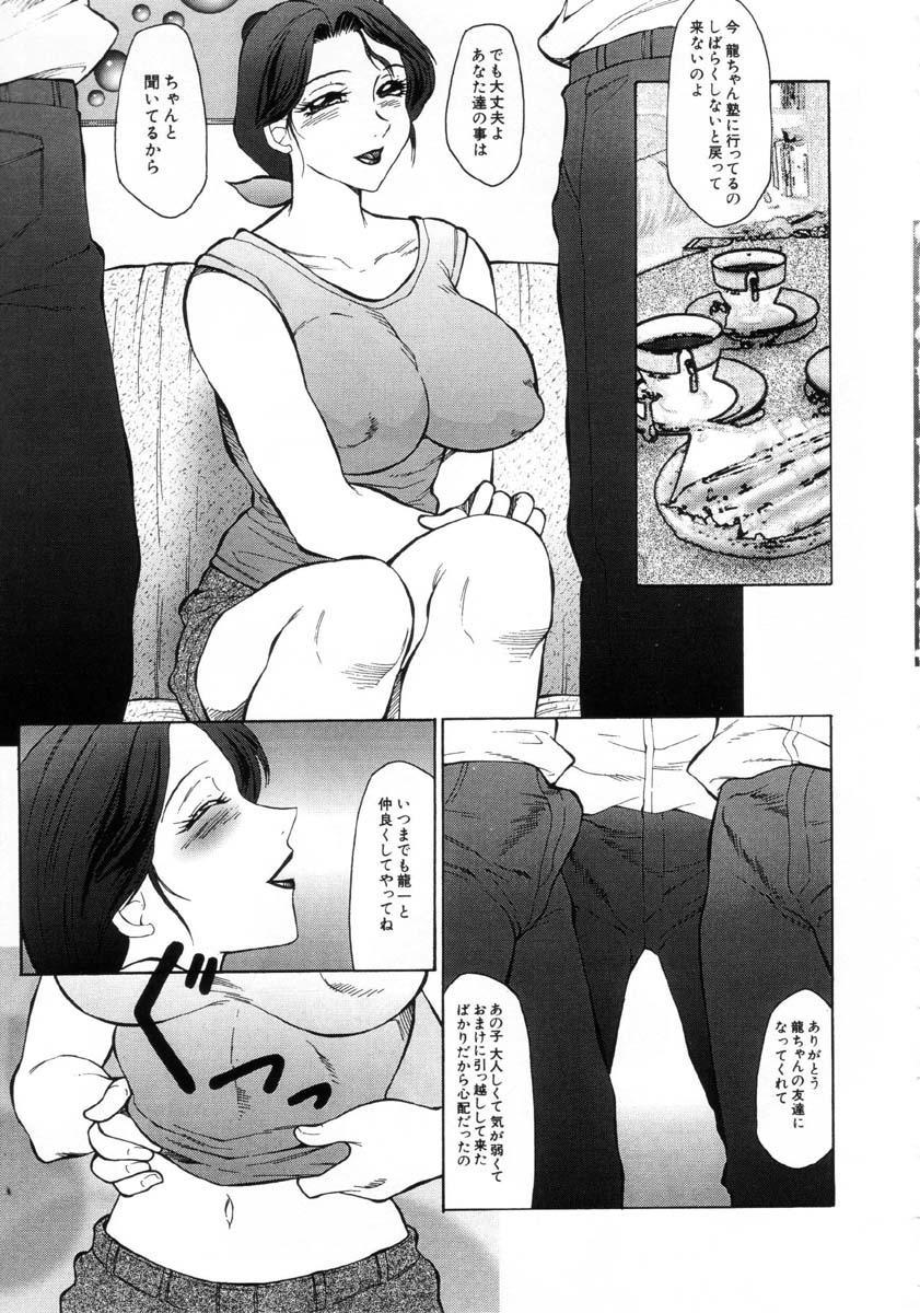 Hatsujou X 39
