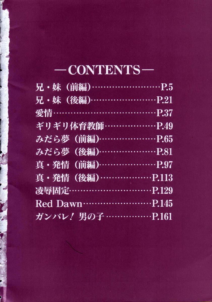 Hatsujou X 4