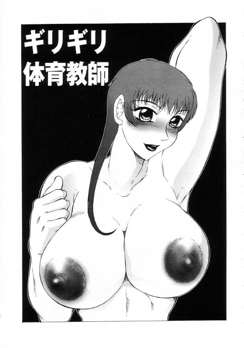 Hatsujou X 49