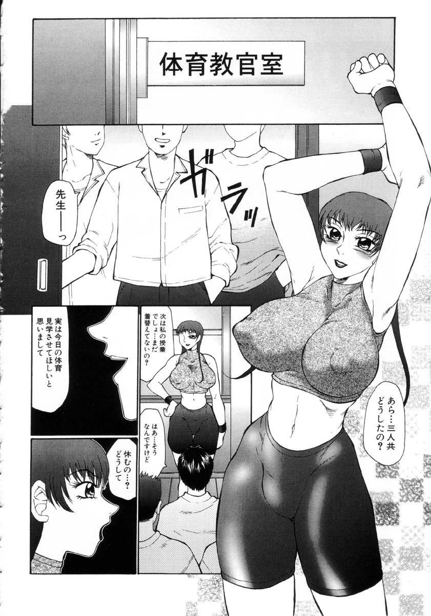 Hatsujou X 50