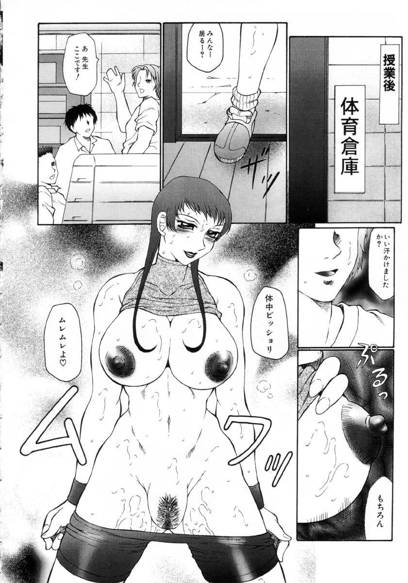 Hatsujou X 52