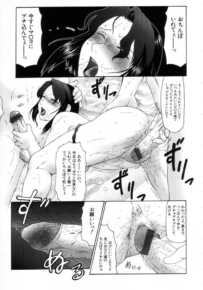 Hatsujou X 71