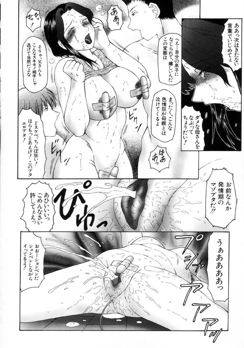 Hatsujou X 78