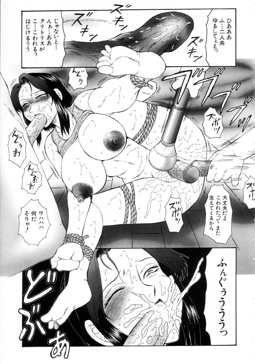Hatsujou X 87