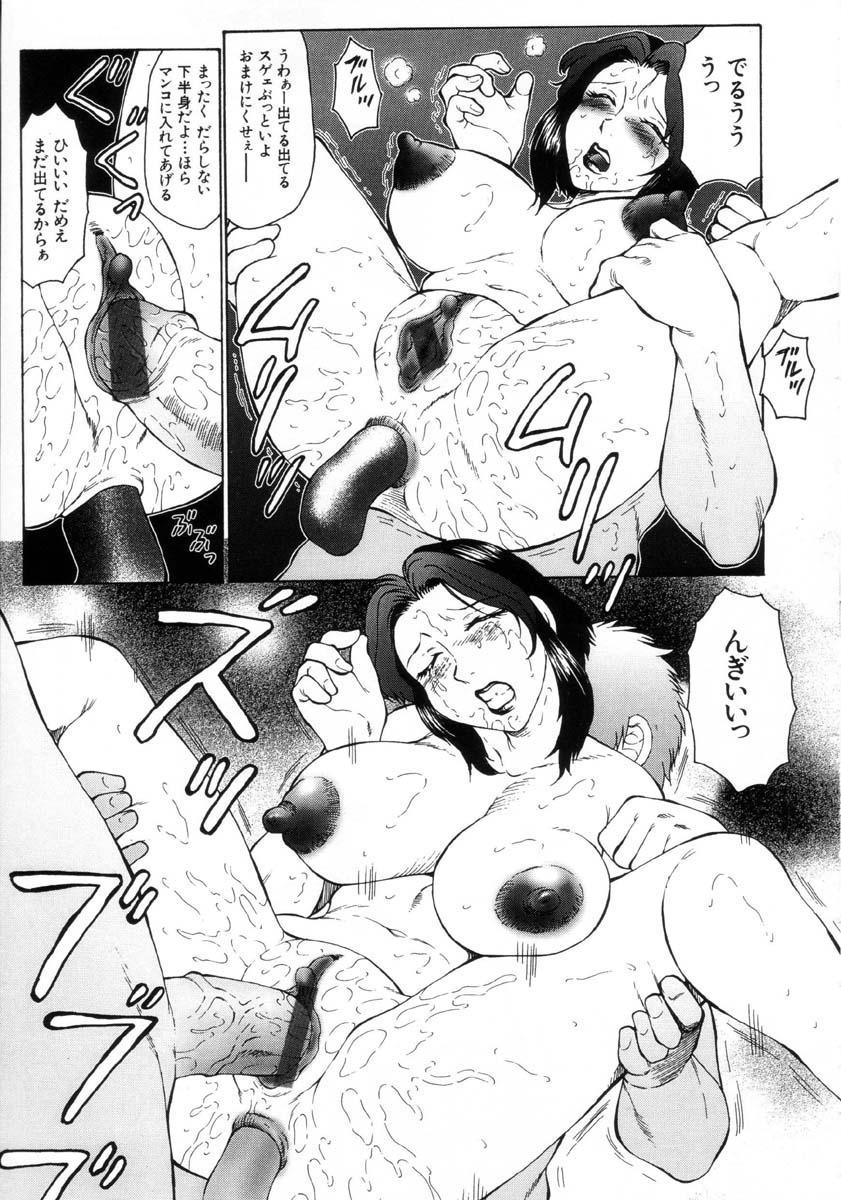 Hatsujou X 91