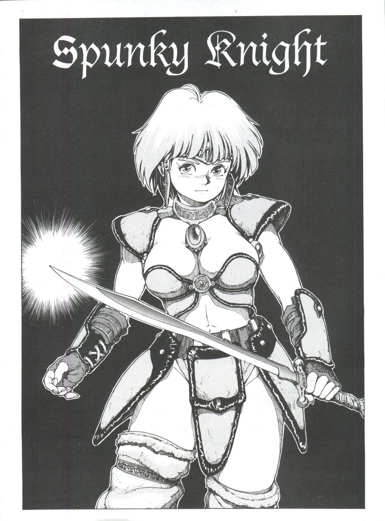 Spunky Knight 1 2