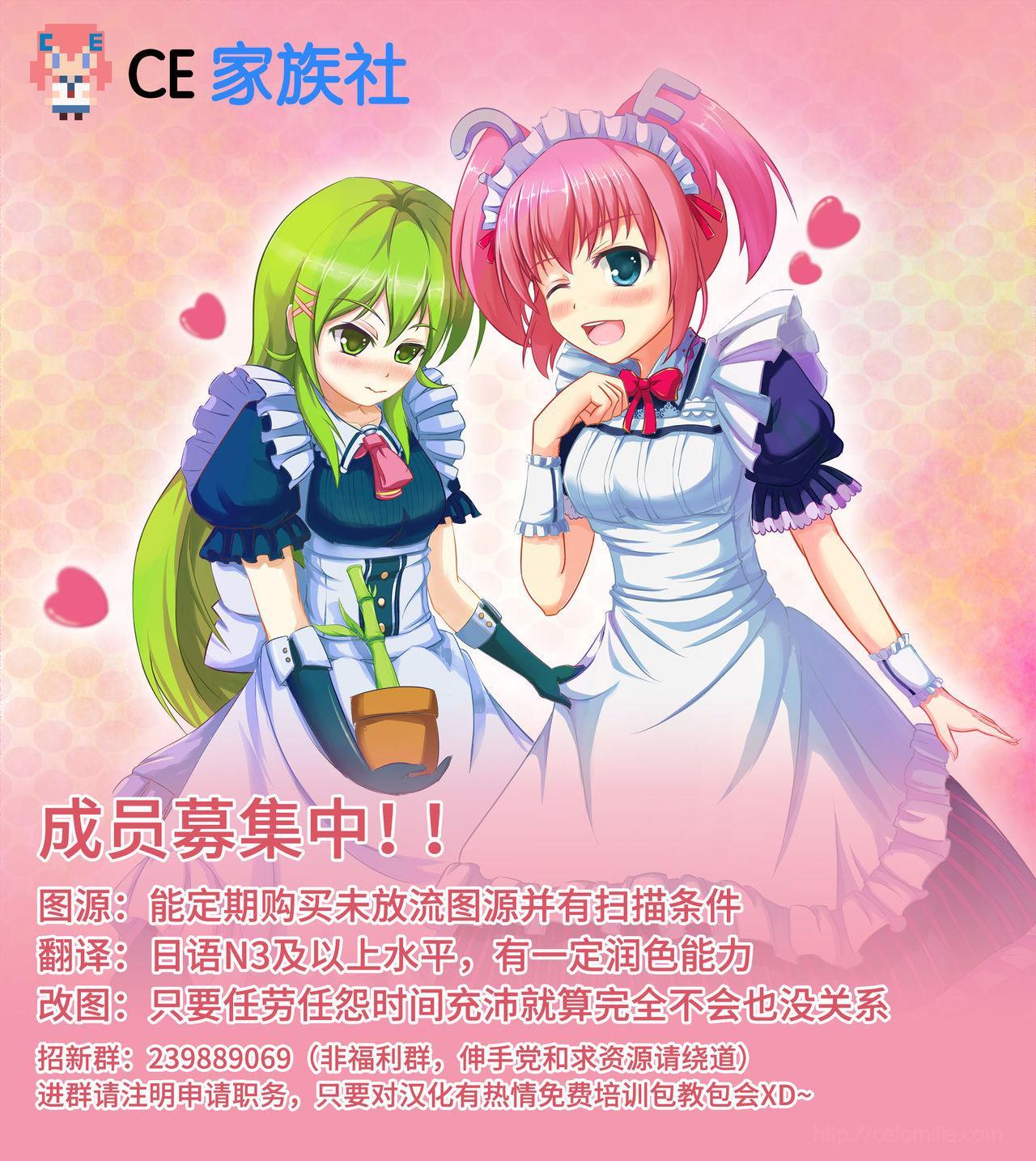 Touhou Ryoujyoku 37 Reimu VS Chouzetsu Hentai Massage-shi 18