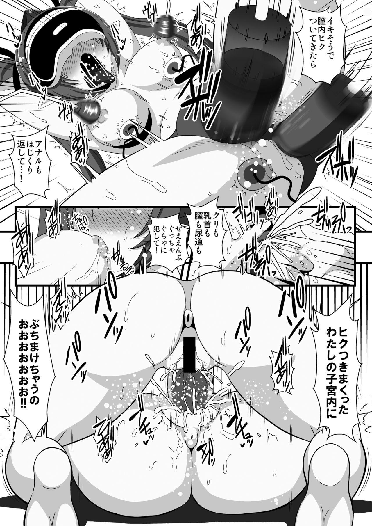 VR Hatate-chan Virtual Sex Onanie 12