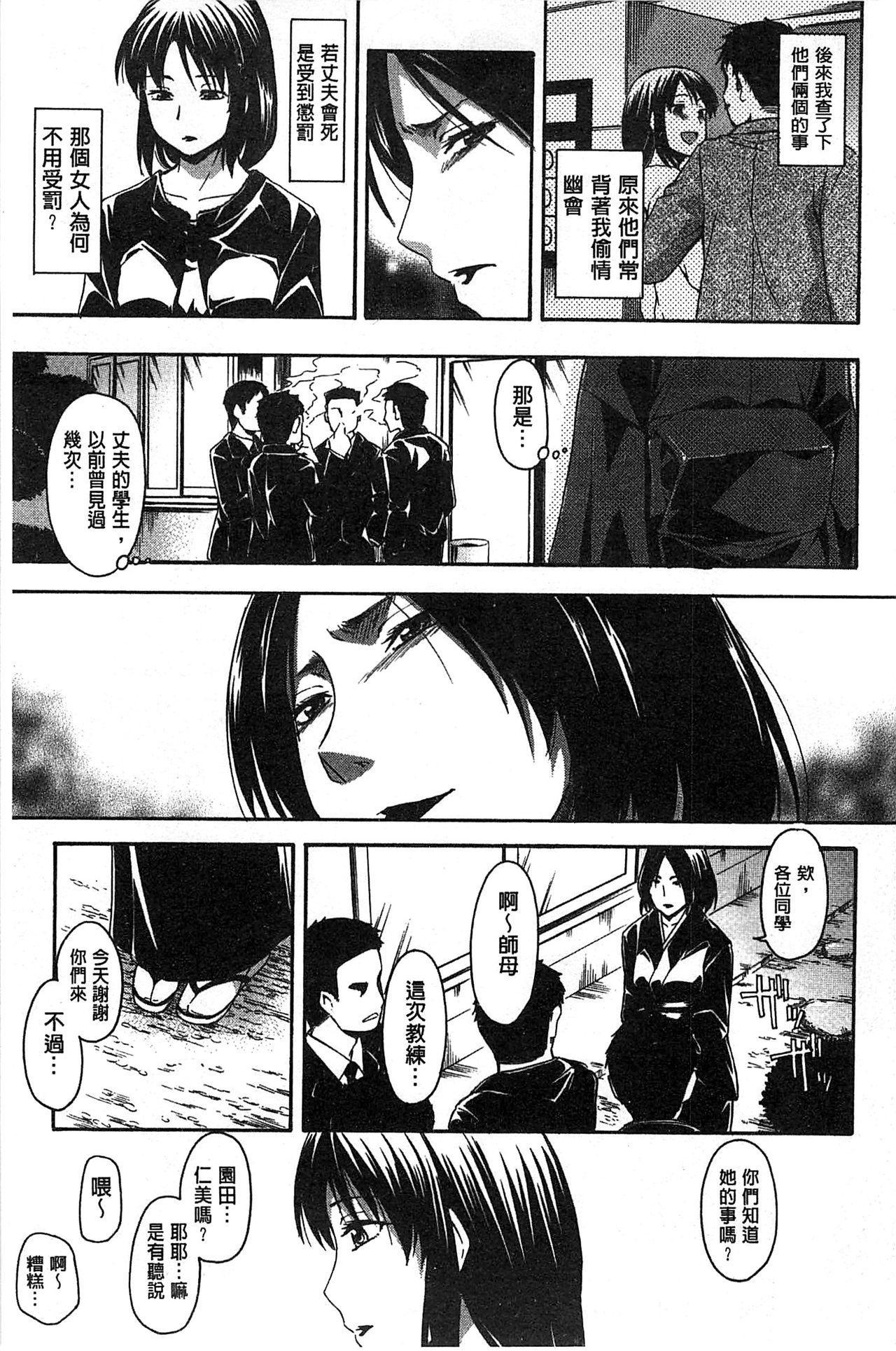 Kokoro Gohoubi | 心靈的褒美 147