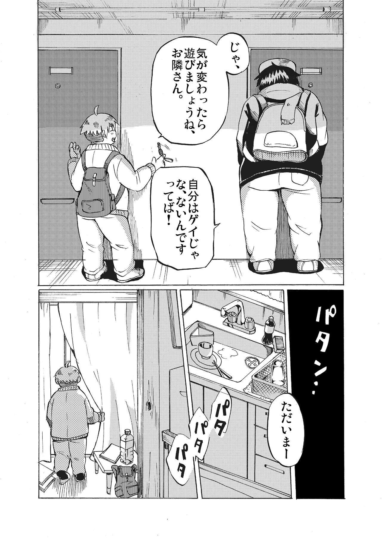 Kimi ni wa Wakaranai. 9
