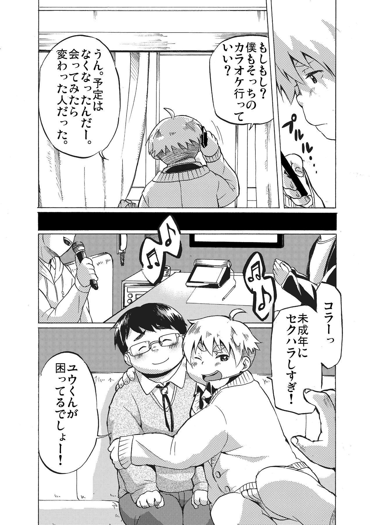 Kimi ni wa Wakaranai. 10