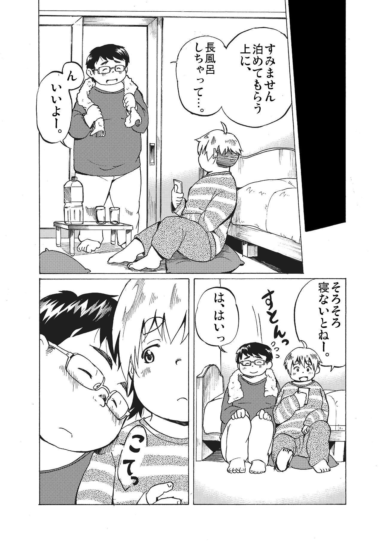Kimi ni wa Wakaranai. 12