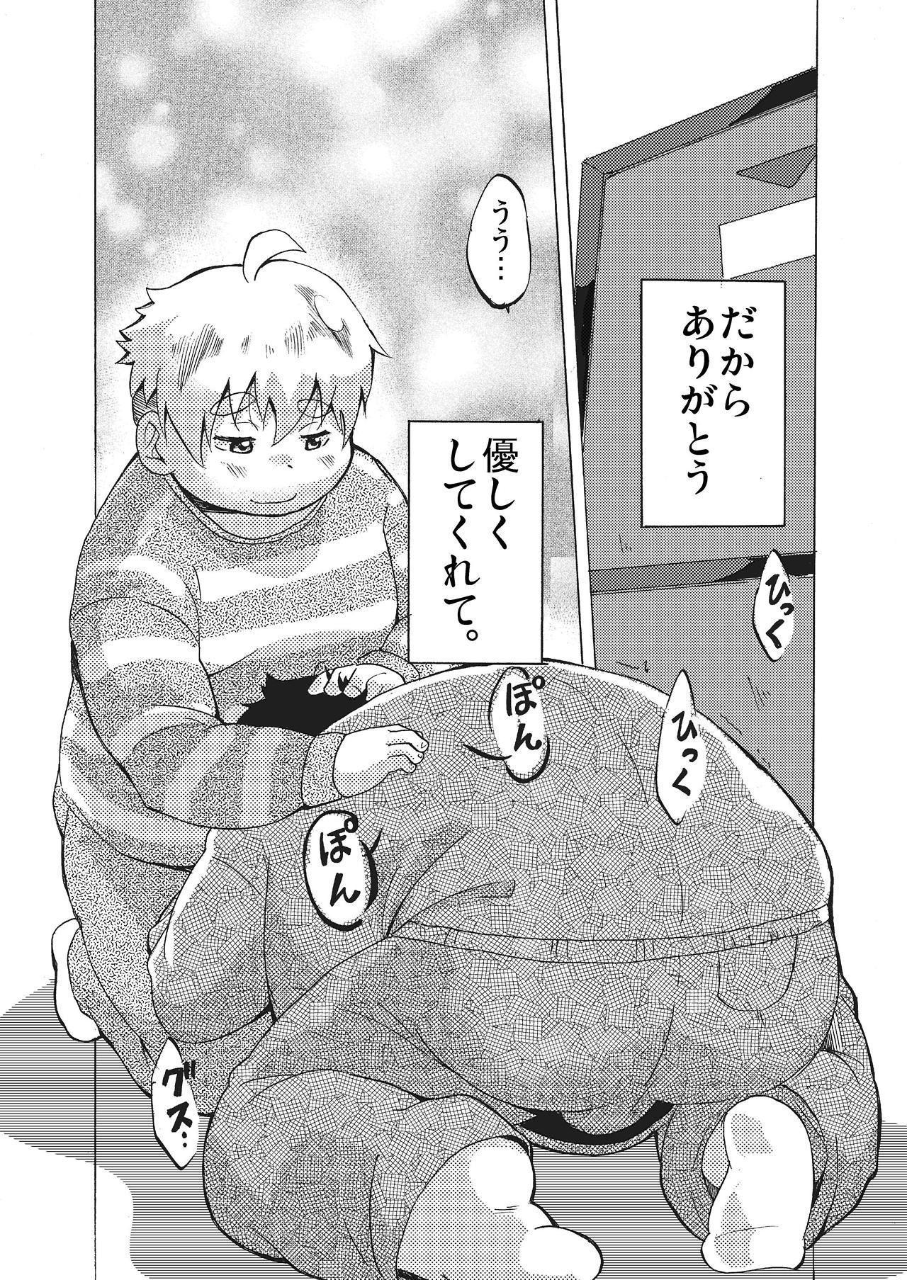 Kimi ni wa Wakaranai. 28
