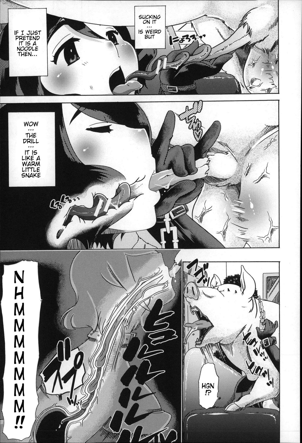 [Chikiko] Juukan - Tonkatsu   Bestiality - Pork Life (Cutlet) (Juukan Nikubenki Kasumi) [English] [Neeko7] 10