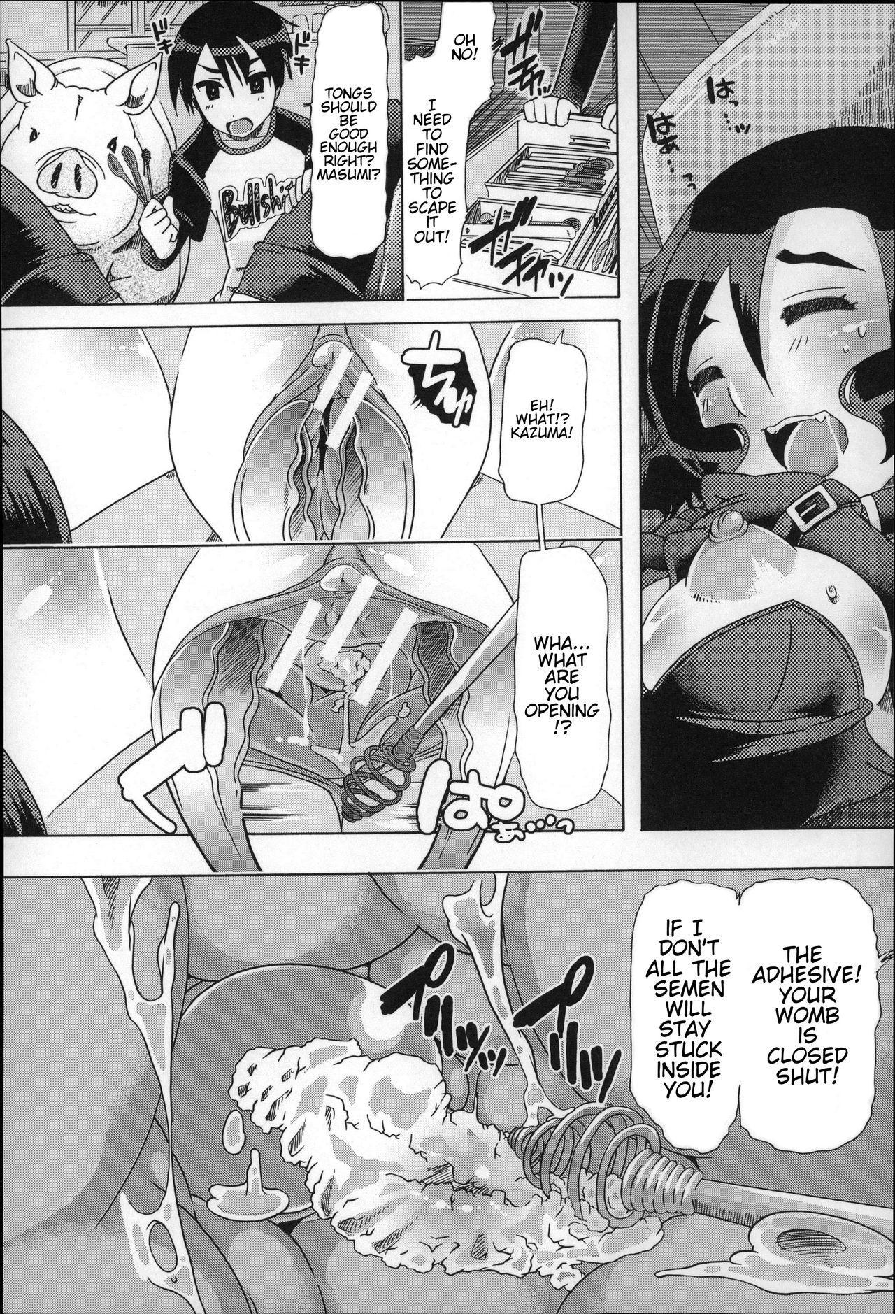 [Chikiko] Juukan - Tonkatsu   Bestiality - Pork Life (Cutlet) (Juukan Nikubenki Kasumi) [English] [Neeko7] 25