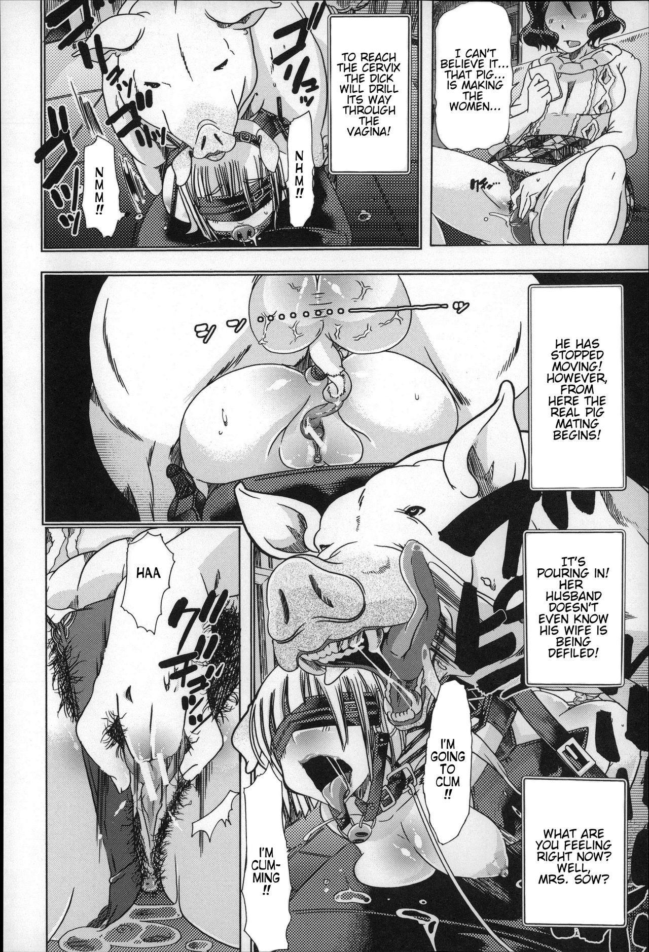 [Chikiko] Juukan - Tonkatsu   Bestiality - Pork Life (Cutlet) (Juukan Nikubenki Kasumi) [English] [Neeko7] 7