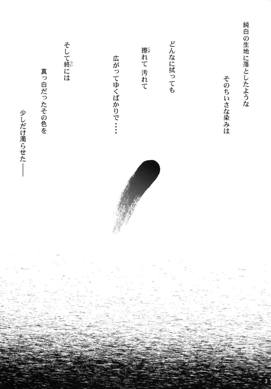 (Lyrical Magical 11) [SimpleClass (Shinozuki Kou)] off-White[0] Kouhen (Mahou Shoujo Lyrical Nanoha) 1