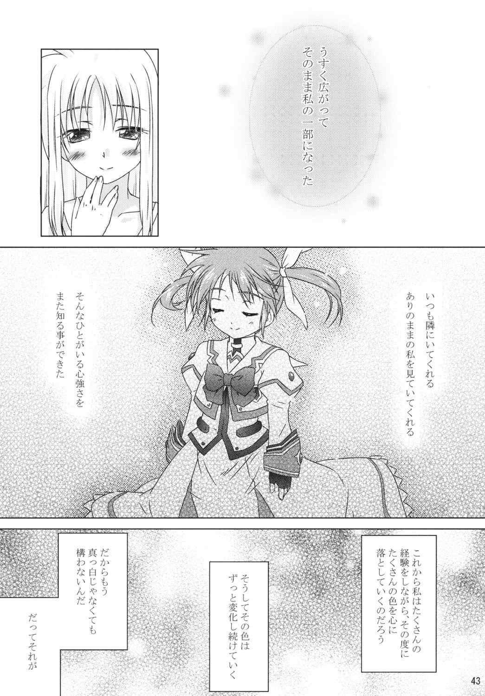 (Lyrical Magical 11) [SimpleClass (Shinozuki Kou)] off-White[0] Kouhen (Mahou Shoujo Lyrical Nanoha) 41