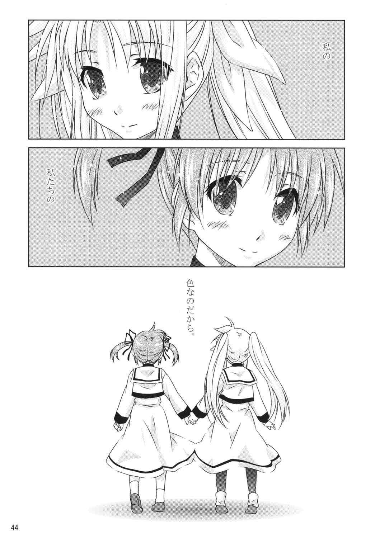 (Lyrical Magical 11) [SimpleClass (Shinozuki Kou)] off-White[0] Kouhen (Mahou Shoujo Lyrical Nanoha) 42