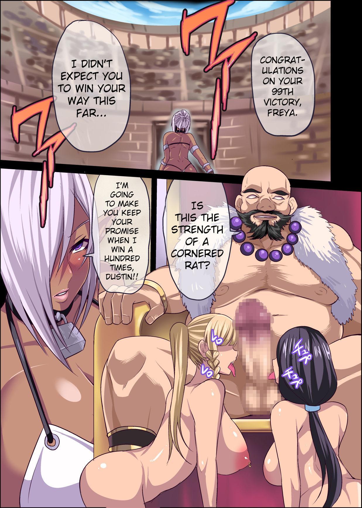 [Houkago Inokorigumi (Nishida Megane)] Dark Elf Queen Freya ~Kutsujoku no Colosseo~   Dark Elf Queen Freya -Colosseum of Humilation- [English] [biribiri] 4
