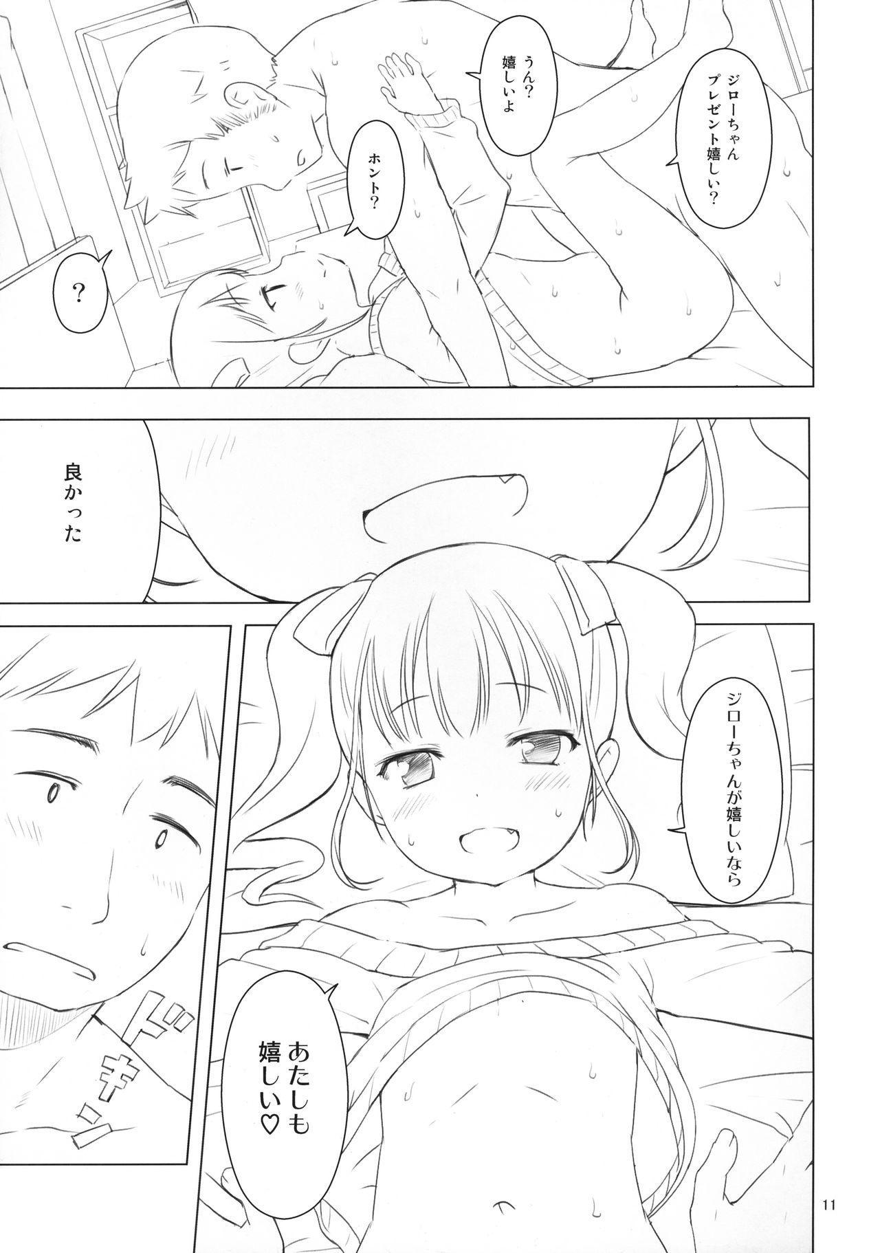 Fuyu no Ho San 10