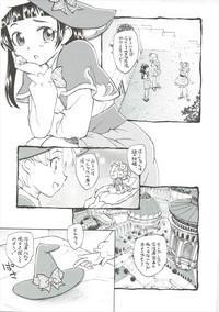Himitsu no Riko-chan 3
