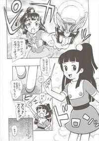 Himitsu no Riko-chan 4