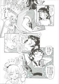 Himitsu no Riko-chan 5
