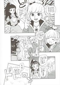 Himitsu no Riko-chan 6