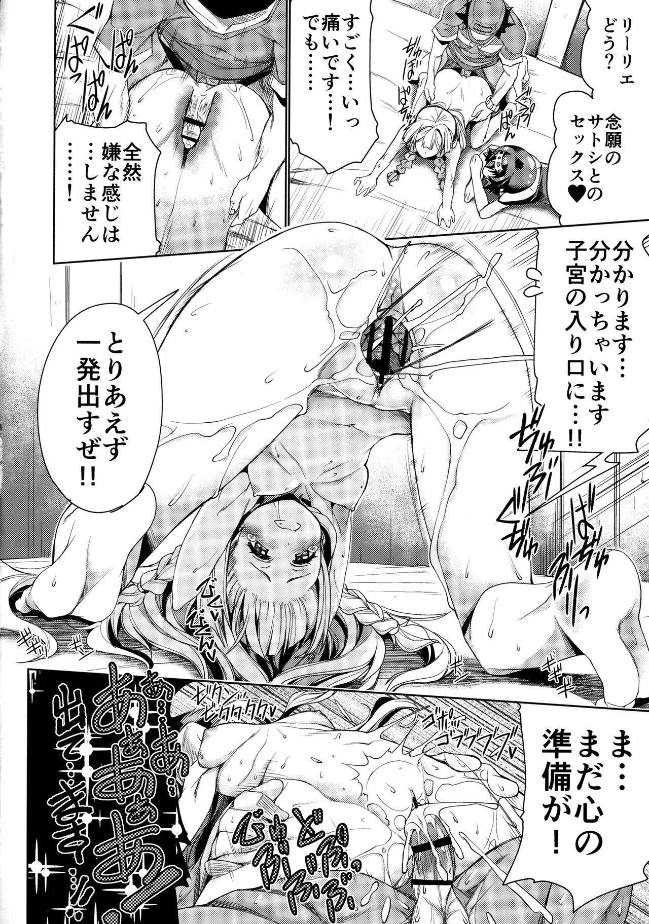 Watashi ga Sono Ki ni Nareba Ronriteki ni! 10