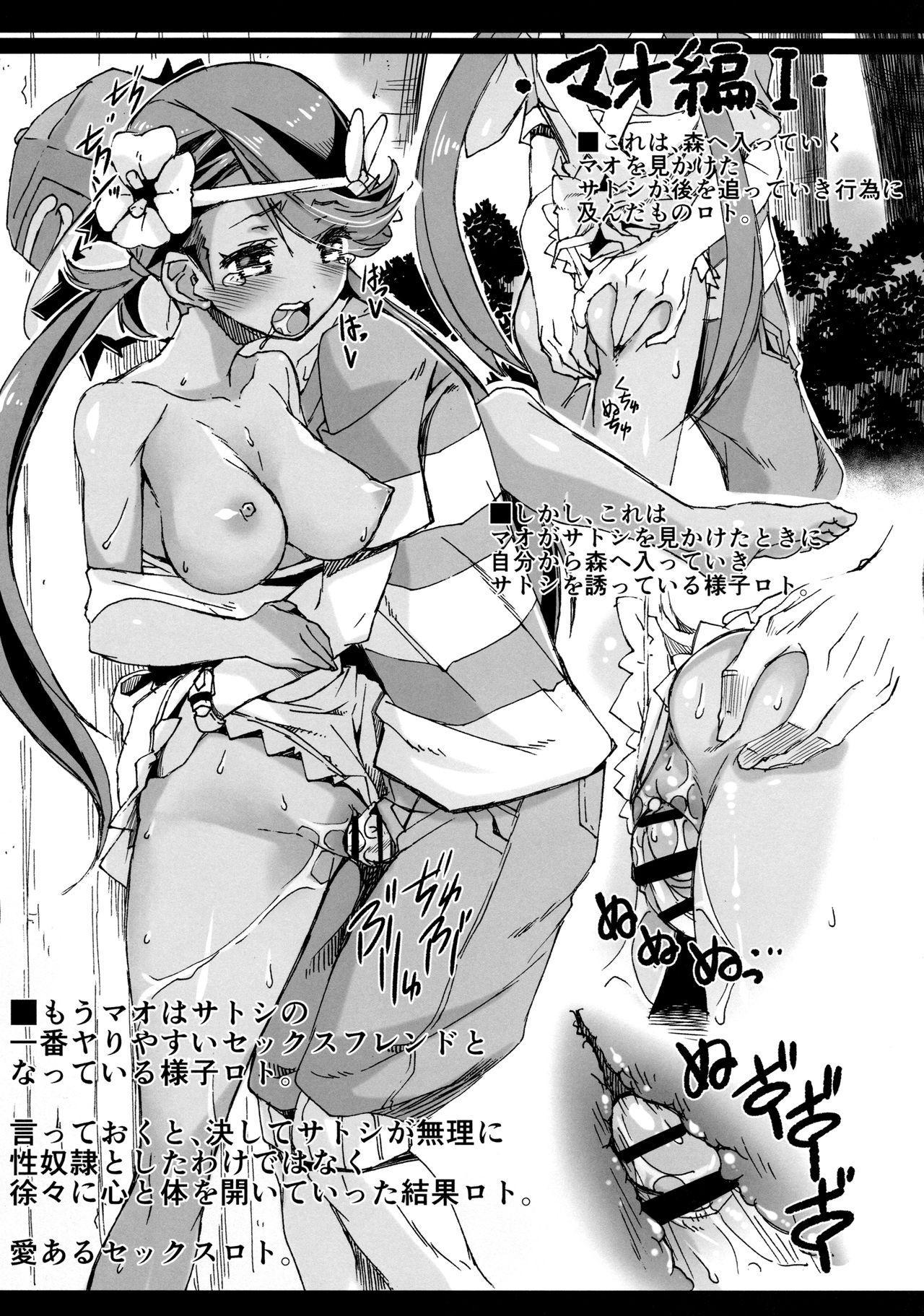 Watashi ga Sono Ki ni Nareba Ronriteki ni! 17