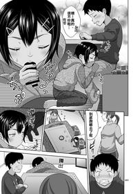 Toaru Fuyu no Shoujo no Ehon 4