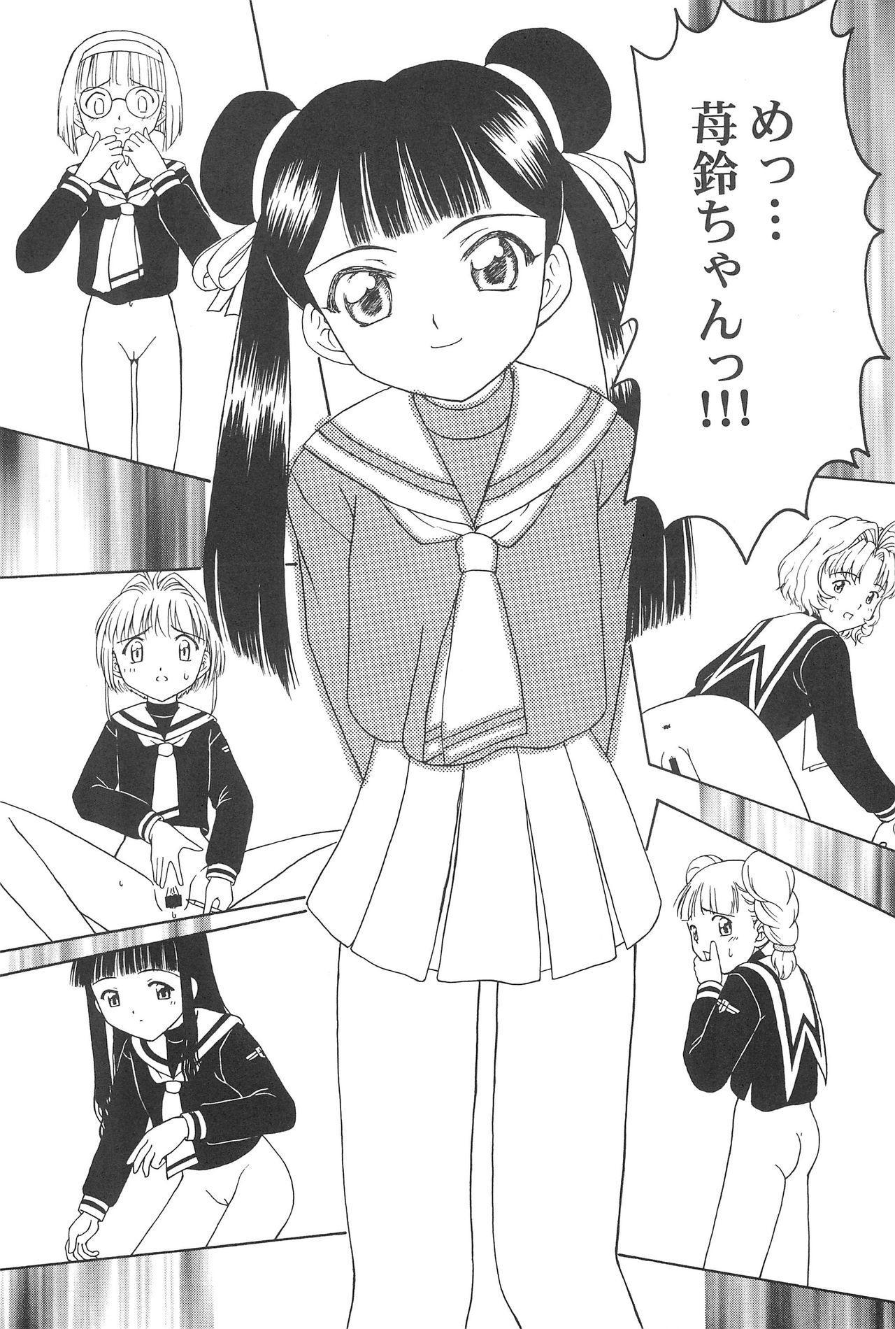 Sakura to Tomoyo ALL OF INTERCOURSE Jou 47