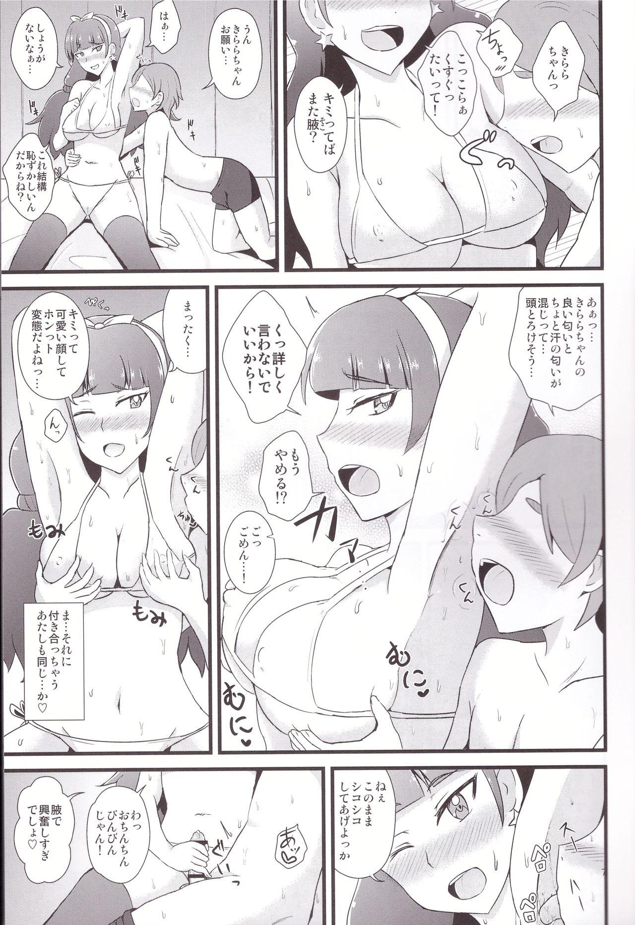 Kirara-chan to Natsuyasumi no Taiken 6