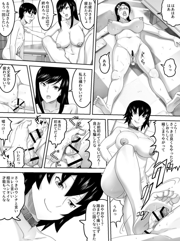 Mama 4-nin no Fudeoroshi Kyoushitsu 29