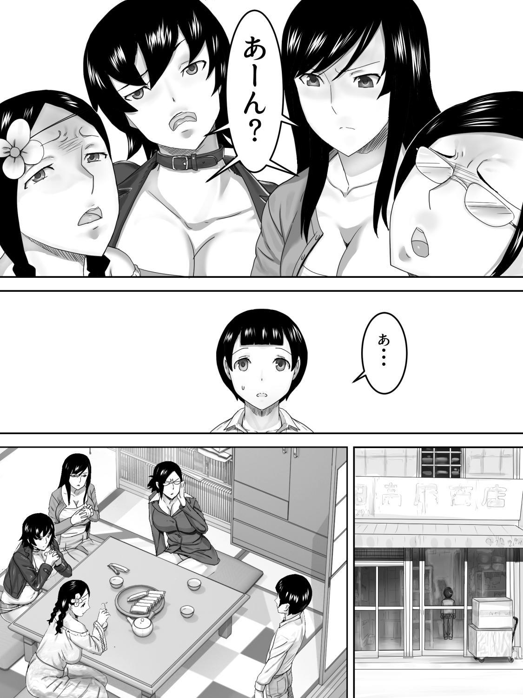 Mama 4-nin no Fudeoroshi Kyoushitsu 3