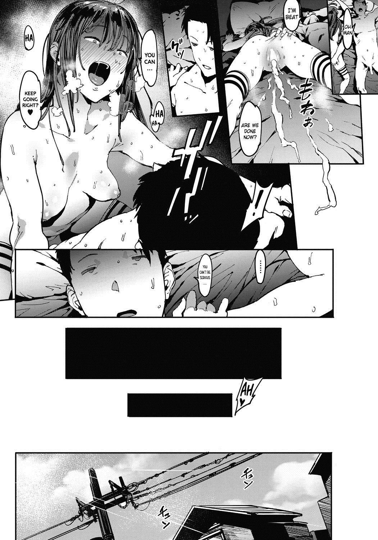 Aru Atsui Hi no Futari 21