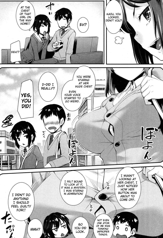 Kanojo kara no Sign | From Her Sign 1