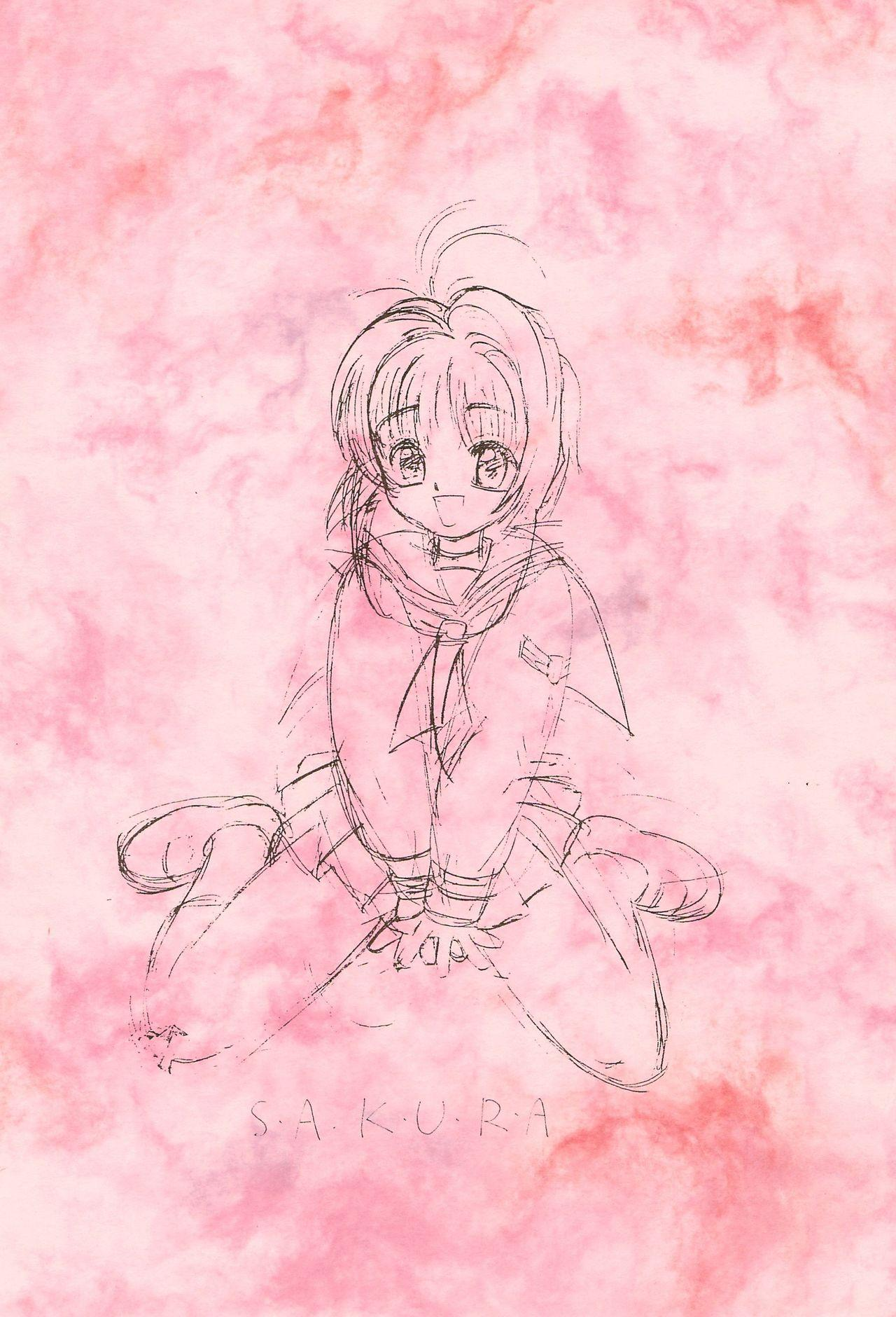 Kero-chan to Issho 19