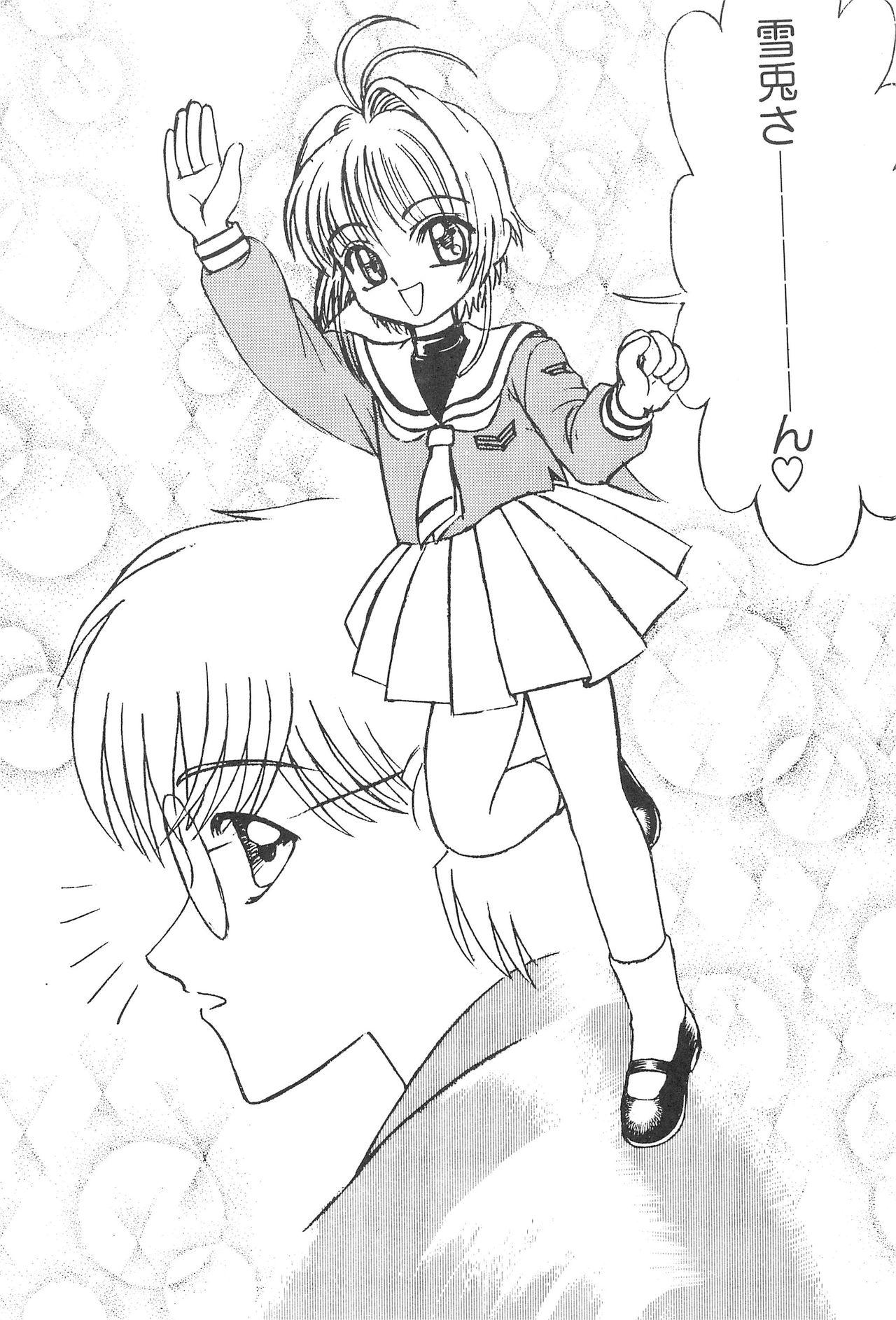 Kero-chan to Issho 4