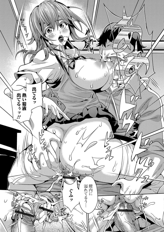 Nyotaika Ryoujoku!! IV 111