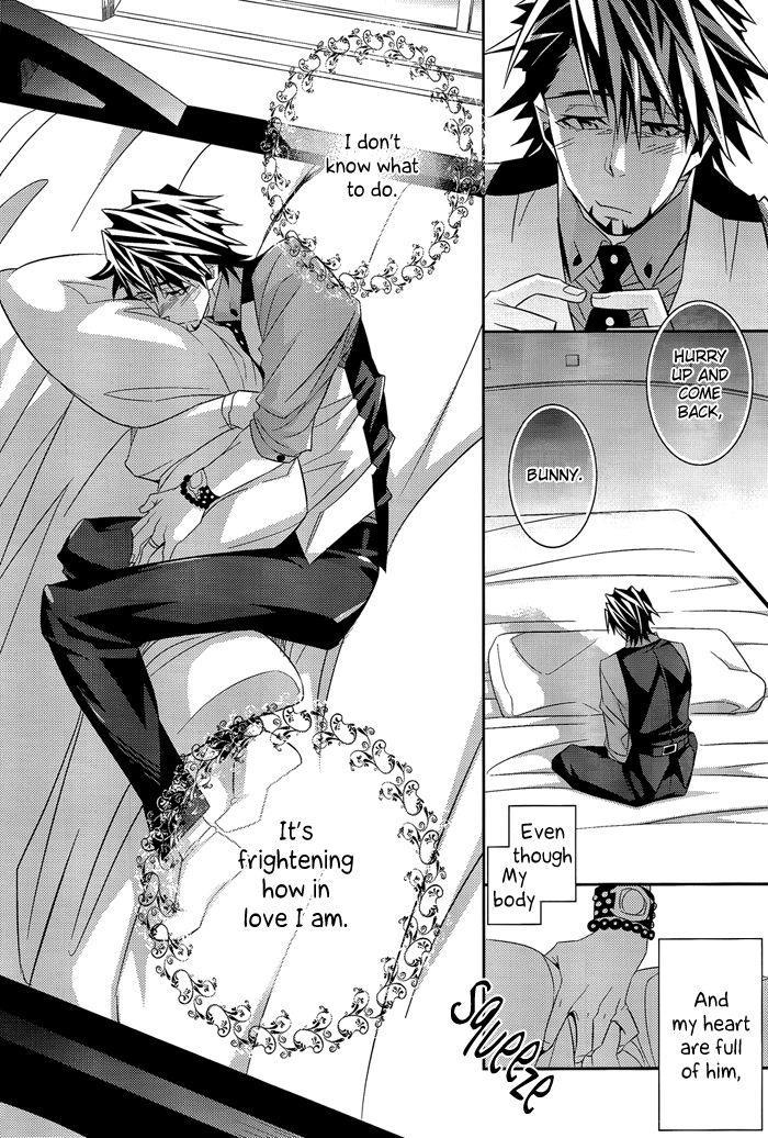 Yakimochi Oji | Jealous Uncle 11