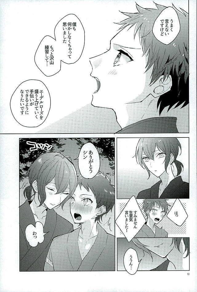 Kimi ha Boku no Kibou 10