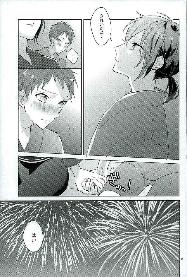 Kimi ha Boku no Kibou 12